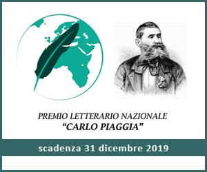Concorso letterario Carlo Piaggia
